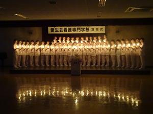 宣誓式②.JPG